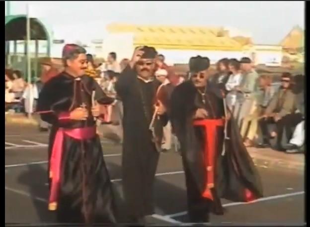 Coso del carnaval de Arrecife 1997