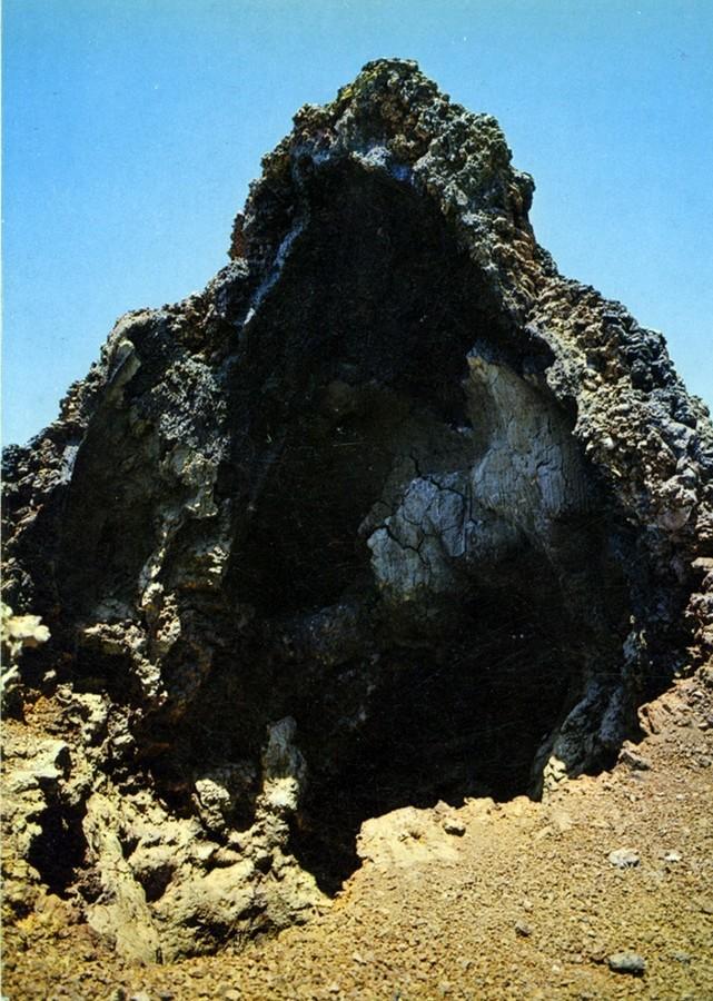 Montañas del Fuego VII