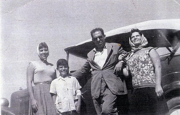 Excursión familiar II