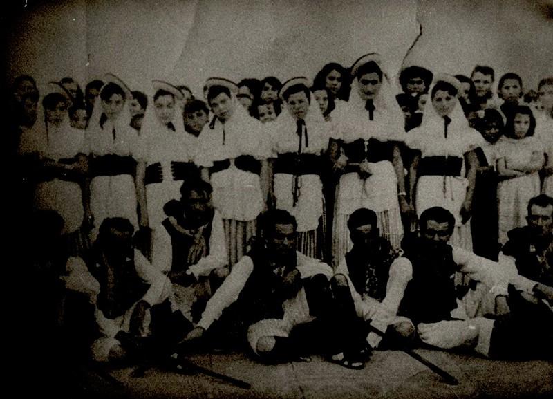 Agrupación Folclórica Ajey III