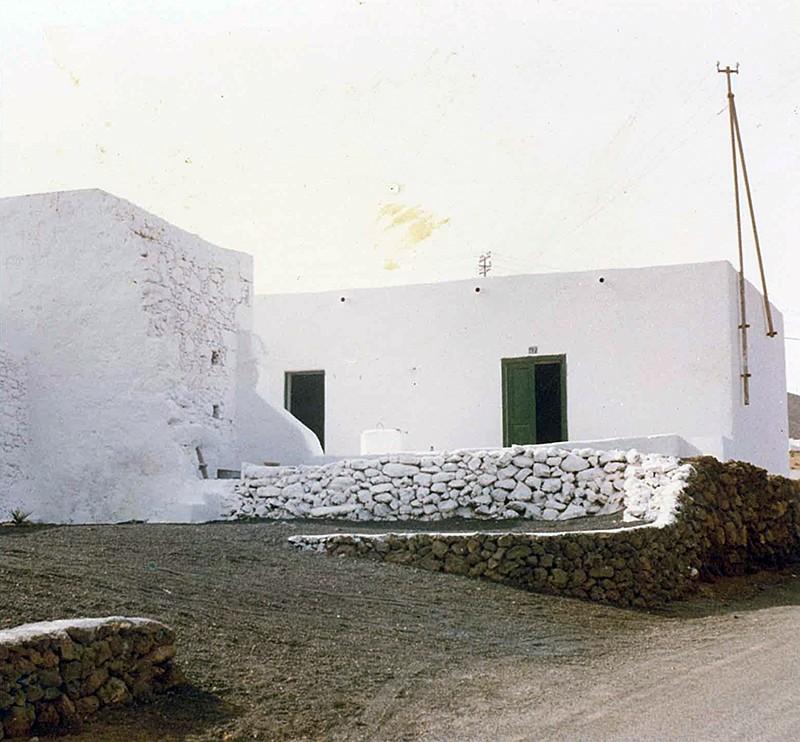 Casa de Seño Justo II