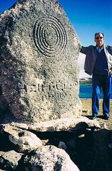 Juan Brito con estela solar