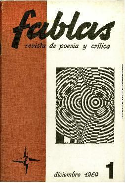 Cuaderno de Lanzarote
