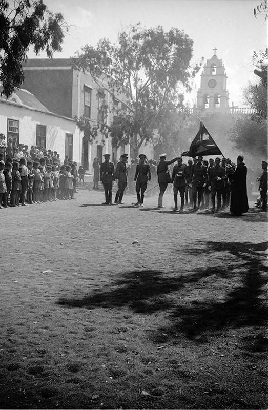 Jura de bandera en Haría I