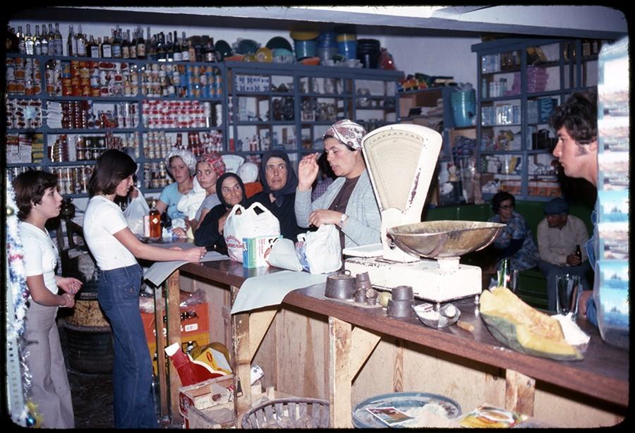 En la tienda II