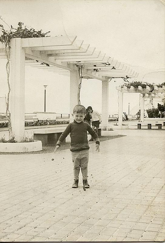 Niño en el parque I