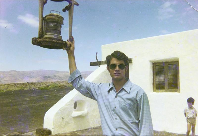 Oficina de los Jameos del Agua