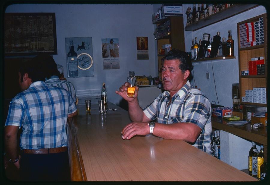 Bar de La Graciosa I