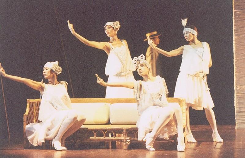 Compañía de Danza Contemporánea de Cuba V