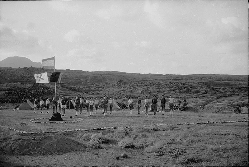 Campamento de la OJE II