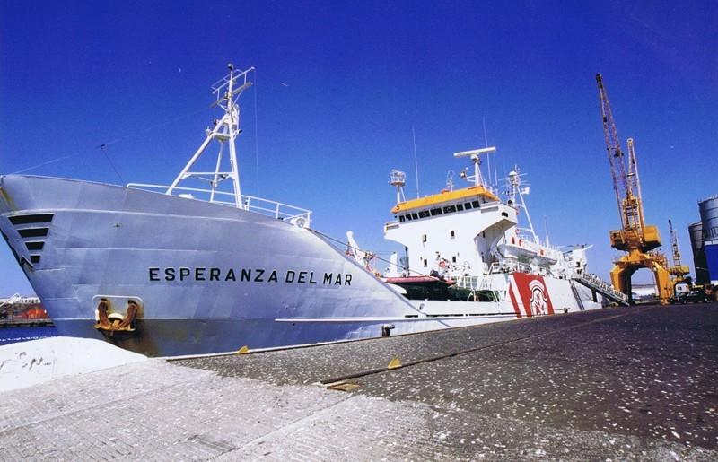 """Buque Hospital """"Esperanza del Mar"""""""