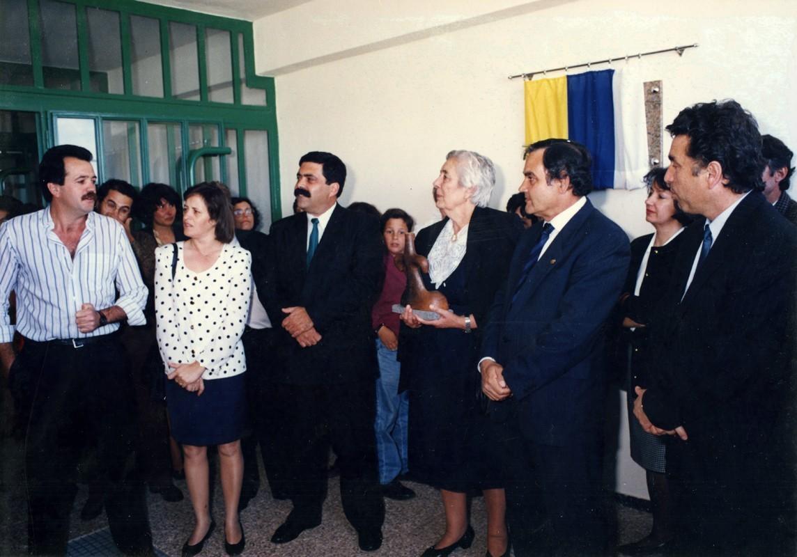 Mercedes Medina Díaz V