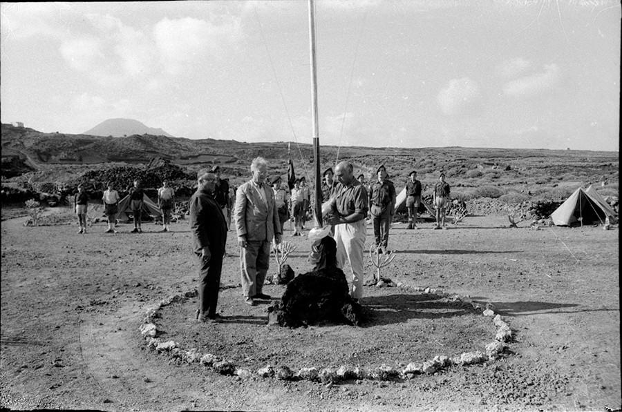 Campamento de la OJE XII