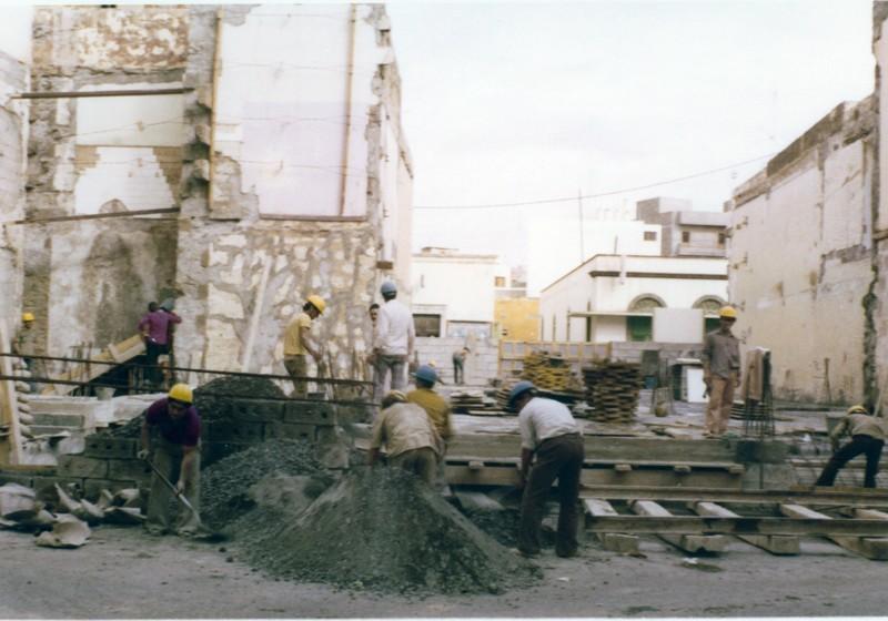Construcción del edificio del Banco Santander II