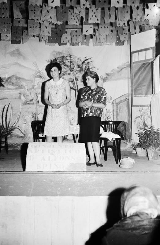 Teatro de Teguise II