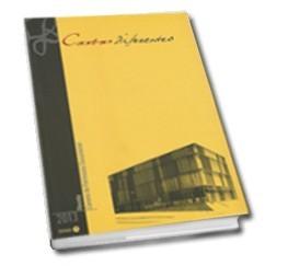 Archivo General Insular de Lanzarote