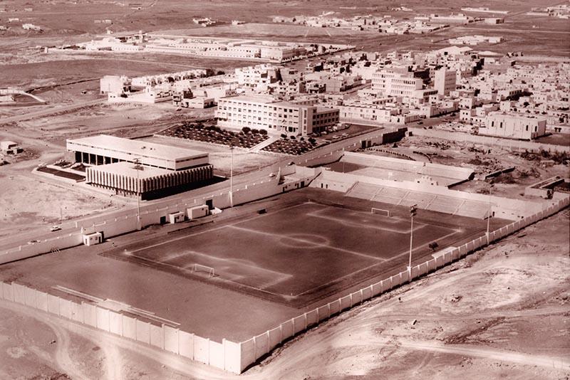 Ciudad Deportiva Lanzarote en la década de 1970