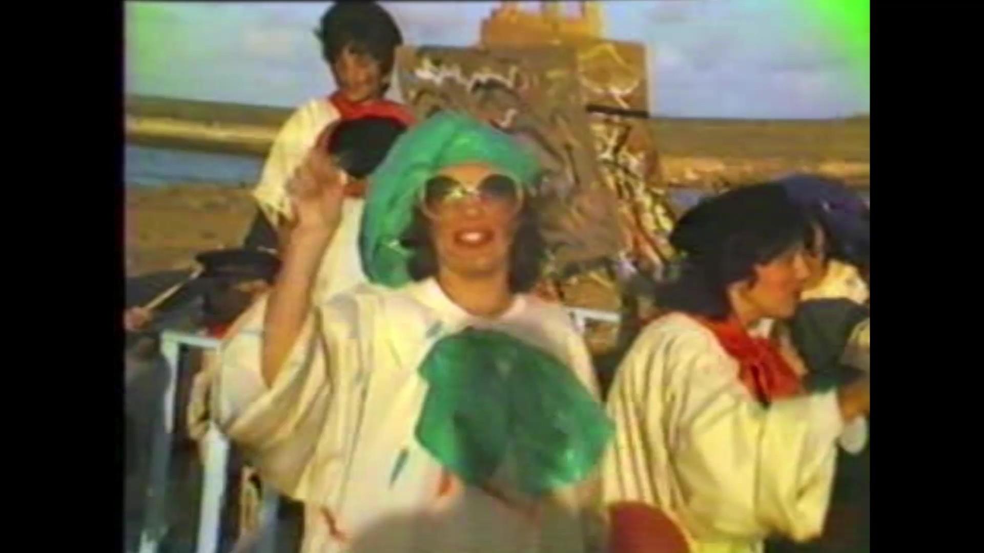Coso del carnaval de Arrecife (1985)